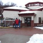 No. Mankato Library
